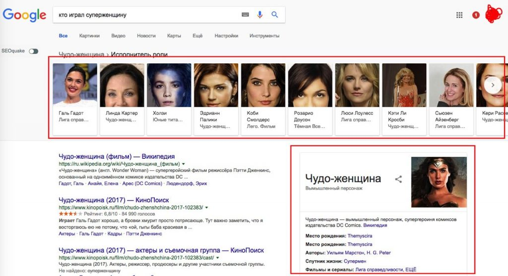 Гугл узнаваемость